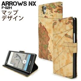 送料無料 手帳型 arrows NX F-02H 手帳型ケース スマホケース アローズ レザー ポーチ 手帳 arrows NX F-02H ドコモ docomo スマホカバー 携帯ケース 人気 おしゃれ かわいい オススメ アロウズ arrows NX F-02H 手帳型ケース f02h