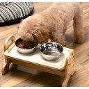 ウッディーダイニング Sサイズ ドギーマン ペット用食器台 愛犬のご飯テーブル ペットの足腰や飲み込みをいたわる 犬 …