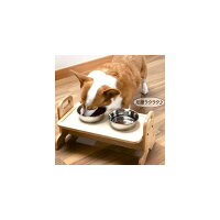 ドギーマンペット用食器台【ウッディーダイニングMサイズ】愛犬のご飯テーブルペットの足腰や飲み込みをいたわる、犬・猫用食事用テーブル【smtb-k】【w2】【YDKG-tk】