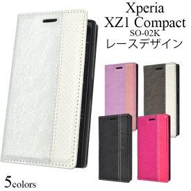 送料無料 手帳型ケース Xperia XZ1 Compact SO-02K ケース 手帳 手帳型 カバー 和柄 ドコモ docomo SONY ソニー エクスペリアXZ1 コンパクト スマホカバー 耐衝撃 柔らかい 携帯ケース 人気 おしゃれ オススメ 大人 so02k