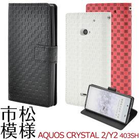 送料無料 手帳型 AQUOS CRYSTAL Y2 403SH ケース 手帳 カバー レザー 携帯ケース Y!mobile ワイモバイル SoftBank ソフトバンク シャープ スマホカバー アクオス クリスタル 白黒赤 手帳型 403SH ケース おしゃれ 人気 チェック