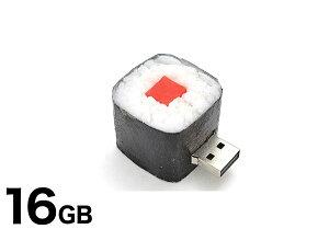 USBメモリ 16GB 鉄火巻き マグロ おもしろ usb USBメモリー ユニーク おしゃれ プレゼント パソコン データ フラッシュメモリ 巻き寿司 お寿司 日本 お土産 和風 和食 食べ物 食品サンプル フード