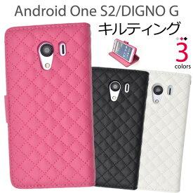 送料無料 手帳型 Android One S2 / DIGNO G 602KC ケース 手帳ケース レザー スマホケース カバー 京セラ ハードケース Yモバイル ソフトバンク softbank アンドロイドワンs2 ディグノ ジー キルティング 人気 おしゃれ かわいい 携帯ケース カード入れ