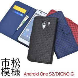 送料無料 手帳型 Android One S2 / DIGNO G 602KC ケース 手帳ケース スマホケース カバー 京セラ ハードケース Yモバイル ソフトバンク softbank アンドロイドワンs2 ディグノ ジー チェック シンプル 人気 おしゃれ ビジネス 携帯ケース カード入れ 黒赤青