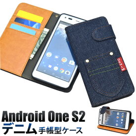 送料無料 手帳型 Android One S2 / DIGNO G 602KC ケース 手帳ケース デニム ジーンズ地 スマホケース カバー 京セラ Yモバイル ソフトバンク softbank アンドロイドワンs2 ディグノ ジー シンプル 人気 おしゃれ かわいい 携帯ケース カード入れ