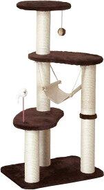 【送料無料】キャットタワー 据え置き キャティースクラッチ リビング ハンモックタワー ドギーマン 猫タワー ねこタワー おしゃれ スリム 省スペース【dg841329】