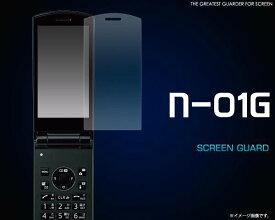 N-01G用 液晶保護フィルム docomo ドコモ ケータイ カシオ クリーナーシート付属 スマホ液晶保護シート 保護シール