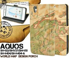 送料無料 手帳型 AQUOS EVER SH-02J / AQUOS U SHV37 / Disney mobile DM-01J / AQUOS SH-M04 / SH-M04-A / AQUOS L L2 UQ mobile 手帳型ケース 地図柄 アクオス SH-L02 ドコモ docomo 人気 おしゃれ 携帯ケース sh02j