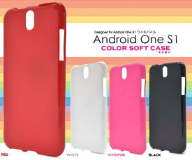 6766a26aef 送料無料 Android One S1 ケース ソフトケース スマホケース アンドロイドワン Yモバイル Y!mobile