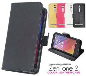 送料無料 手帳型 ASUS ZenFone 2 (ZE551ML)用 手帳ケース SIMフリー シムフリー ASUS スマホケース アスース エイスース ゼンフォン2 ツー シンプル スマホカバー 携帯ケース 楽天モバイル 白黒金