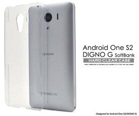 送料無料 Android One S2 / DIGNO G 602KC ケース クリアケース 透明 スマホケース カバー 携帯ケース 京セラ ハードケース Y!mobile ワイモバイル ソフトバンク softbank アンドロイドワンs2 ディグノg 無地 シンプル 人気 デコ デコ用 硬い 耐衝撃