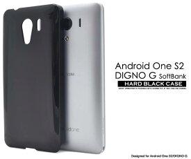 送料無料 Android One S2 / DIGNO G 602KC ケース ブラック 黒 スマホケース カバー 京セラ ハードケース Y!mobile ワイモバイル ソフトバンク softbank アンドロイドワンs2 ディグノジー 無地 シンプル 人気 おしゃれ かわいい 携帯ケース デコ
