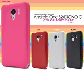 送料無料 Android One S2 / DIGNO G 602KC ケース スマホケース カバー 黒白赤 京セラ ソフトケース Y!mobile ワイモバイル ソフトバンク softbank アンドロイドワンs2 ディグノジー 無地 シンプル 人気 おしゃれ かわいい 携帯ケース デコ