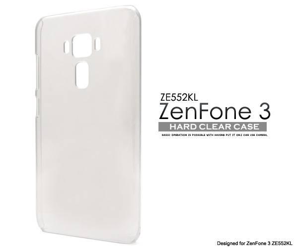 送料無料 ZenFone3 ZE552KL クリアケース 透明 カバー SIMフリー シムフリー ASUS スマホケース アスース エイスース ゼンフォン3 ハードケース シンプル 無地 スマホカバー 携帯ケース デコ 楽天モバイル 【激安】
