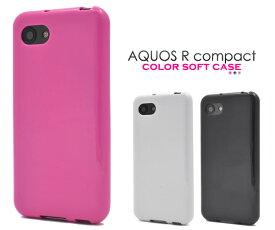 送料無料 AQUOS R compact SHV41 701SH SH-M06 ケース 黒白 スマホケース アクオス SHARP シャープ カバー エーユー au ソフトバンク softbank ソフトケース 人気 携帯ケース ビジネス シンプル 無地 デコ 素材 SIMフリー 柔らかい SHM06