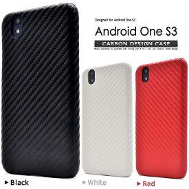 送料無料 Android One S3 ケース スマホケース カバー 黒白赤 Y!mobile ワイモバイル ソフトバンク softbank シャープ SHARP アンドロイドワンs3 デコ用 素材 携帯ケース 無地 シンプル ハードケース 耐衝撃