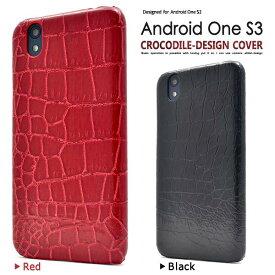 送料無料 Android One S3 ケース スマホケース カバー 黒赤 Y!mobile ワイモバイル ソフトバンク softbank シャープ SHARP アンドロイドワンs3 デコ用 素材 携帯ケース 無地 シンプル ハードケース 耐衝撃