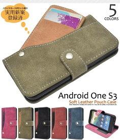 fb6e7aba4a 送料無料 手帳型ケース Android One S3 ケース 手帳ケース スマホケース カバー Y!mobile ワイモバイル ソフトバンク  softbank シャープ SHARP アンドロイドワンs3 ...