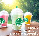 ポケモン モバイル バッテリー