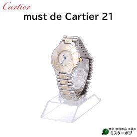 【中古】Cartier カルティエ マスト must 21 ホワイト 腕時計 高級時計 アンティークウォッチ