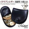 ◎Maturi錢包人普契尼意大利的皮革馬蹄型硬幣袋硬幣情况深藍禮物父親節