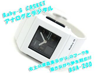 BGA-200-7E2DR 嬰兒 g 嬰兒照顧凱西歐凱西歐手錶