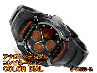 G-501FBD-1ADR G-SHOCK G打擊G打擊gshock卡西歐CASIO手錶