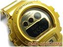 Gmd-s6900sm-9er-b