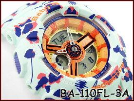 CASIO BABY-G カシオ ベビーG フラワー・レオパード・シリーズ アナデジ 腕時計 ライトシアン BA-110FL-3ADR BA-110FL-3A【あす楽】