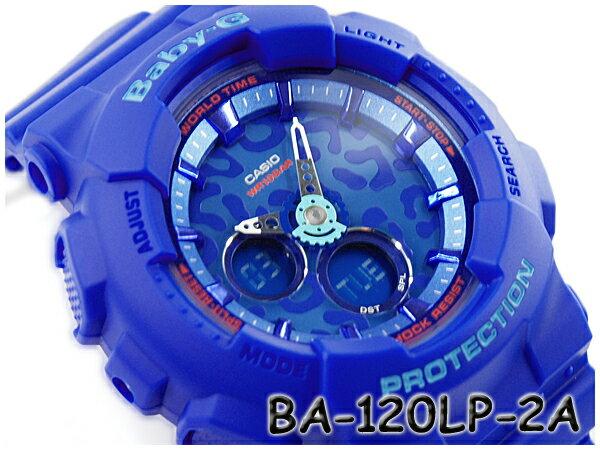 CASIO BABY-G カシオ ベビーG レオパードシリーズ レディース アナデジ 腕時計 ブルー BA-120LP-2AER BA-120LP-2A
