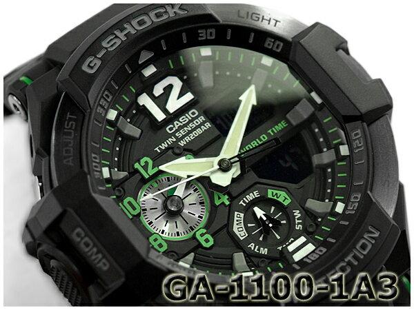 G-SHOCK Gショック ジーショック CASIO カシオ SKY COCKPIT スカイコックピット ツインセンサー搭載 アナデジ 腕時計 ブラック グリーン GA-1100-1A3CR GA-1100-1A3