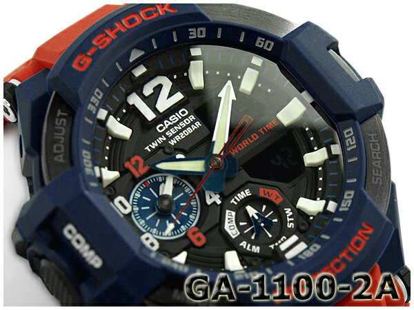 G-SHOCK Gショック ジーショック CASIO カシオ SKY COCKPIT スカイコックピット ツインセンサー搭載 アナデジ 腕時計 ネイビー レッド GA-1100-2AER GA-1100-2A