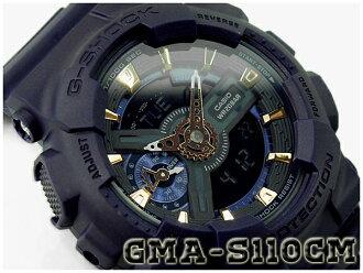 "G-休克 G 休克""凱西歐凱西歐有限模型 S 系列 S 系列軍事類比數位手錶馬特海軍紫色馬-s110cm-2acr 馬-s110cm-2A"