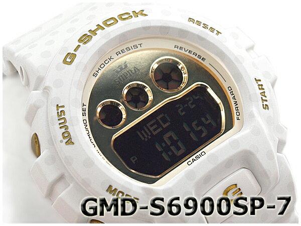 G-SHOCK Gショック ジーショック スープラ 限定モデル Sシリーズ カシオ デジタル 腕時計 ホワイト ゴールド ドット柄 GMD-S6900SP-7