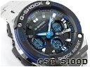 【ポイント2倍!+送料無料!】カシオ Gショック Gスチール CASIO G-SHOCK G-STEEL ソーラー アナデジ メンズ 腕時計 ブラック ブルー シルバー GST-S100D-1A2CR