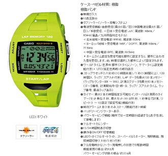 凱西歐手錶凱西歐 STW-1000年-3JF