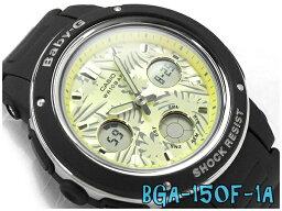 CASIO Baby-G卡西歐嬰兒G Flower Dial Series花撥盤系列海外返銷進口moderuredisuanadeji手錶BGA-150F-1ADR BGA-150F-1A