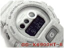 Gd x6900ht 8dr b