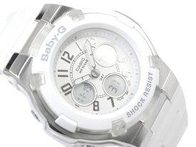 BGA-110-7BDR ベビーG BABY-G ベビージー カシオ CASIO アナデジ 腕時計ホワイト BGA-110-7B
