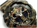 【ポイント2倍!+送料無料】GA-100CM-5AER G-SHOCK g-shock Gショック ジーショック gshock カシオ CASIO 腕時計