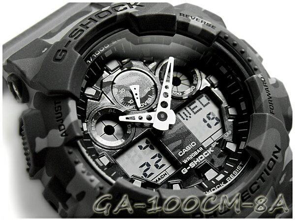 GA-100CM-8ADR G-SHOCK Gショック ジーショック gshock カシオ CASIO 腕時計【あす楽】