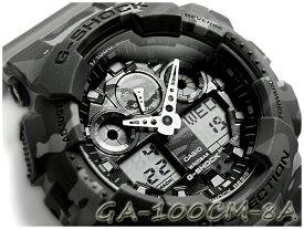 GA-100CM-8ADR G-SHOCK Gショック ジーショック gshock カシオ CASIO 腕時計 GA-100CM-8A【あす楽】