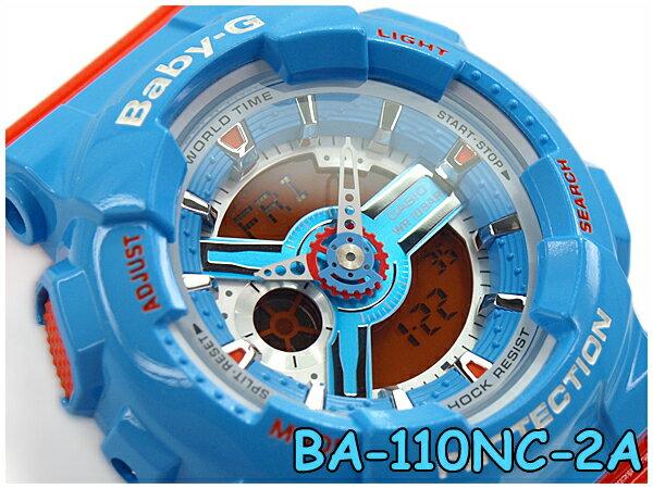 カシオ ベビーG CASIO BABY-G 限定ペアウォッチモデル レディース アナデジ 腕時計 オレンジ×ライトブルー BA-110NC-2ACR BA-110NC-2A