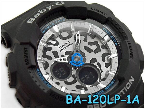 CASIO BABY-G カシオ ベビーG レオパードシリーズ レディース アナデジ 腕時計 ブラック BA-120LP-1ACR BA-120LP-1A