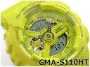 【送料無料+ポイント2倍!】G-SHOCK Gショック ジーショック カシオ CASIO 限定モデル S Series Sシリーズ ヘザード・カラー・シリーズ アナデジ 腕時計 イエロー GMA-S1
