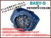 寶貝寶貝-g G 牛仔布牛仔將彩色限量版模型凱西歐凱西歐類比數位手錶藍色海軍壩-110DC-2 A2DR BA-110DC-2 2