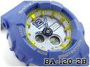 【ポイント10倍!!+送料無料!】CASIO BABY-G 逆輸入海外モデル カシオ ベビーG アナデジ 腕時計 ブルー BA-120-2BER B…