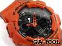 【ポイント2倍!!+送料無料!】G-SHOCK Gショック ジーショック 逆輸入海外モデル CASIO カシオ アナデジ 腕時計 オレンジ ブラック GA-100L-4ACR GA-100L-4A