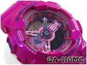 Ga-110mc-4adr-b
