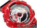 【ポイント2倍!!+送料無料!】G-SHOCK Gショック gshock カシオ CASIO アナデジ 腕時計 耐衝撃構造 ショックレジスト …